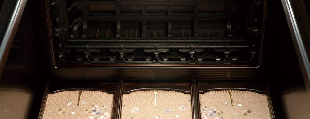 黒檀(こくたん) 天井