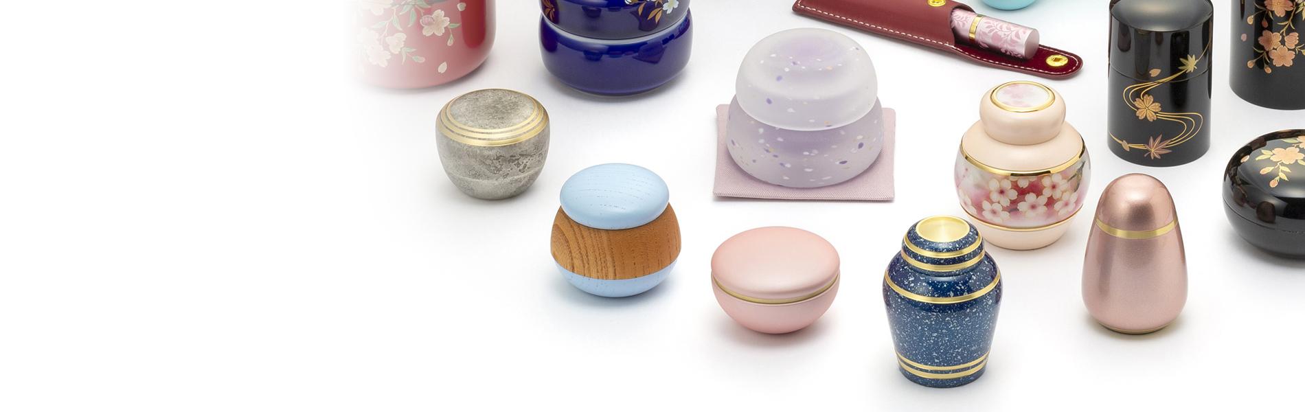 素材とデザインにこだわった手元供養のミニ骨壷
