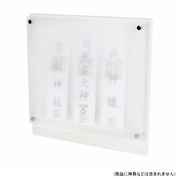 Neoシリーズ神棚 Neo 110 パールホワイト 棚板なしタイプ