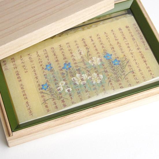 【ローソク】蜜蝋 夕映 心経絵合せ 18本 桐箱入 和紙巻き