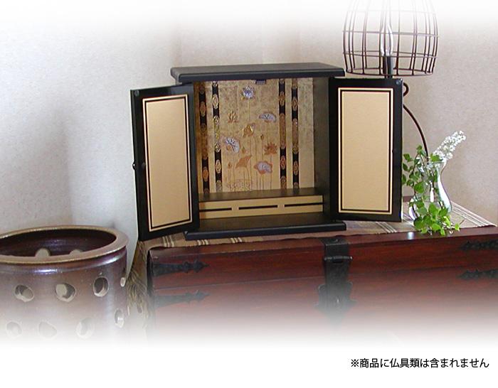 MDFミニ仏壇