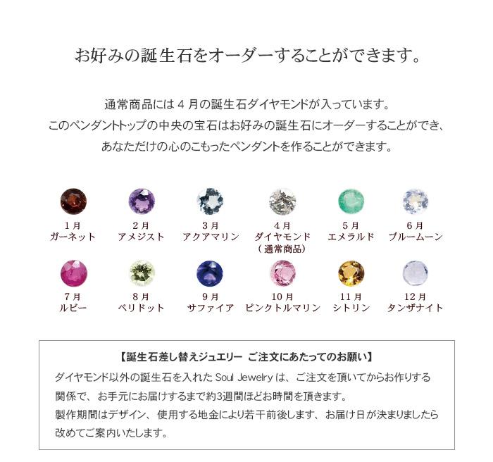 遺骨ペンダント Soul Jewelry クレッセント K18ホワイト