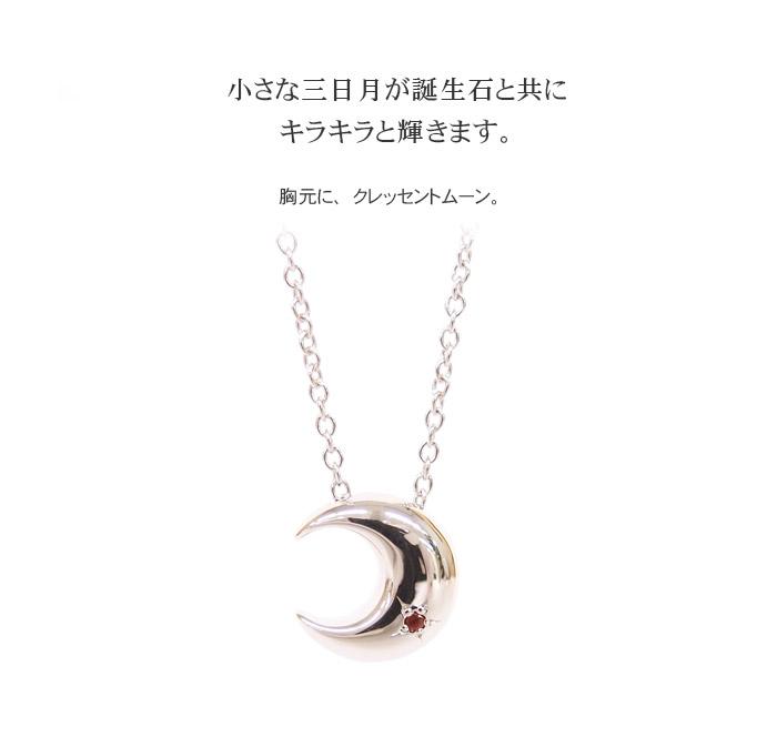 遺骨ペンダント Soul Jewelry クレッセント Pt900 プラチナ