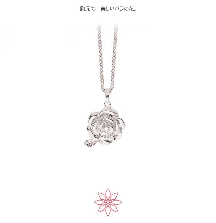 遺骨ペンダント Soul Jewelry ローズ K18ホワイト