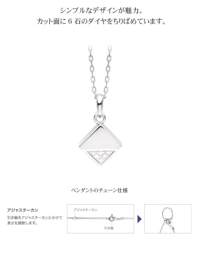 遺骨ペンダント Soul Jewelry キューブ カット K18ホワイト