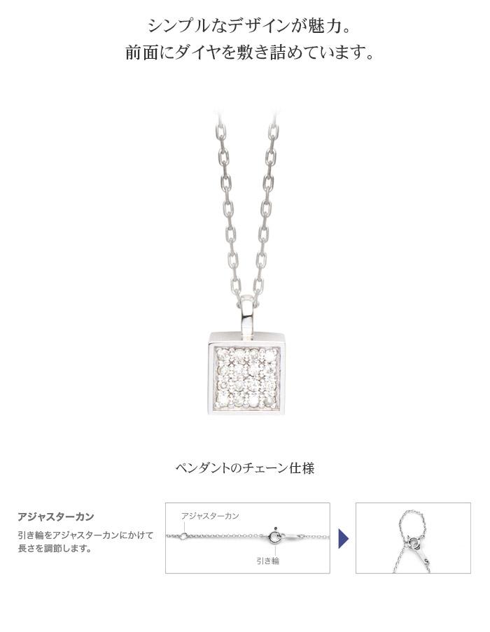 遺骨ペンダント Soul Jewelry キューブ パヴェ K18ホワイト