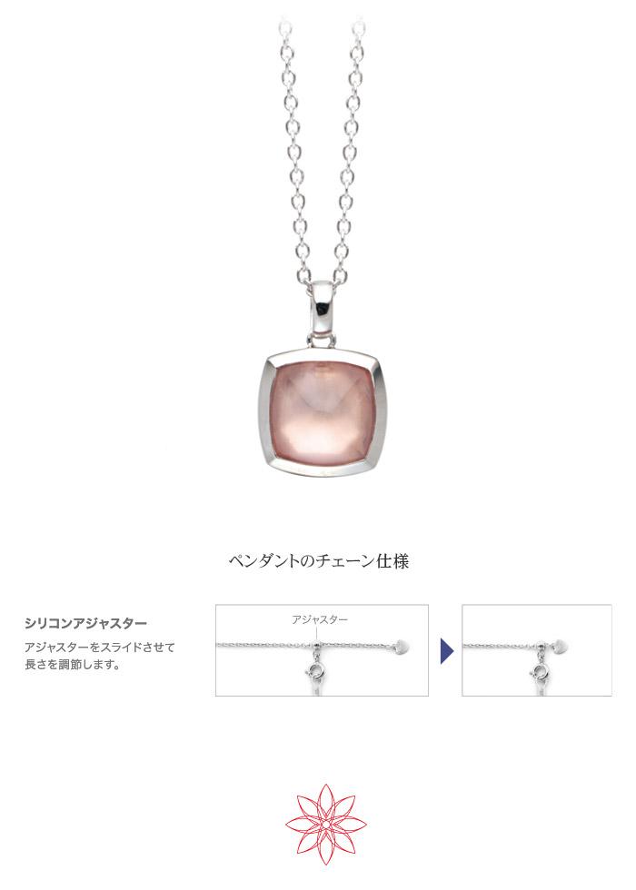 遺骨ペンダント Soul Jewelry カラーストーン ローズクォーツ K18ホワイト