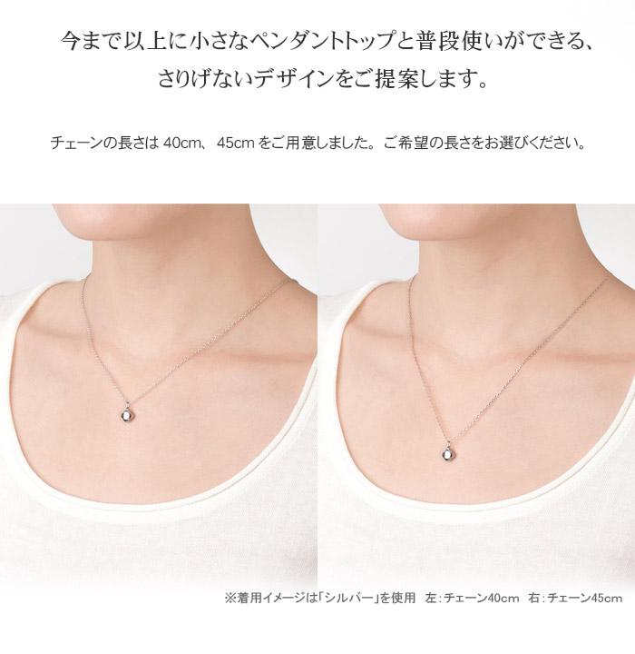 遺骨ペンダント Soul Jewelry プチフラワー K18ホワイト