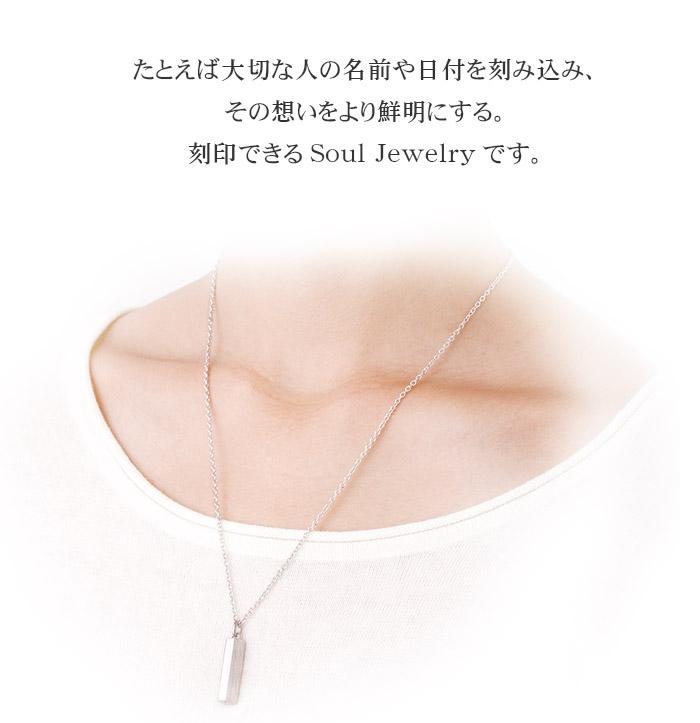 遺骨ペンダント Soul Jewelry 刻印タイプ プリズム シルバー925