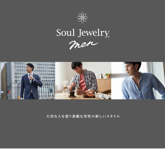Soul Jewelry Men