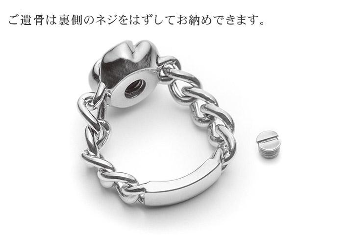 遺骨ペンダント Soul Jewelry チェーンリング ローズ シルバー925 遺骨アクセサリー