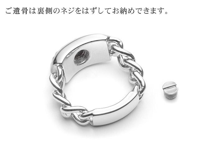 遺骨ペンダント Soul Jewelry チェーンリング パヴェ シルバー925 遺骨アクセサリー