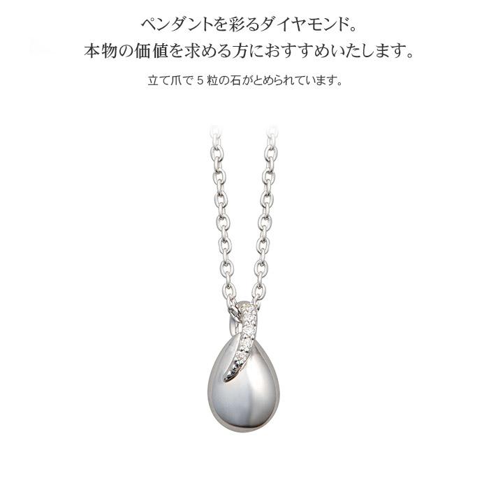 遺骨ペンダント Soul Jewelry ウフ・ミニョン K18ホワイト