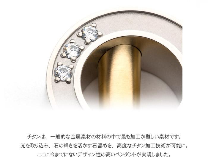 遺骨ペンダント Soul Jewelry チタン クオーレ
