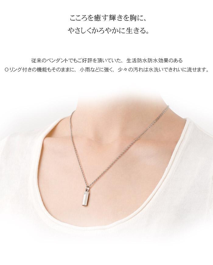 遺骨ペンダント Soul Jewelry チタン アクシス