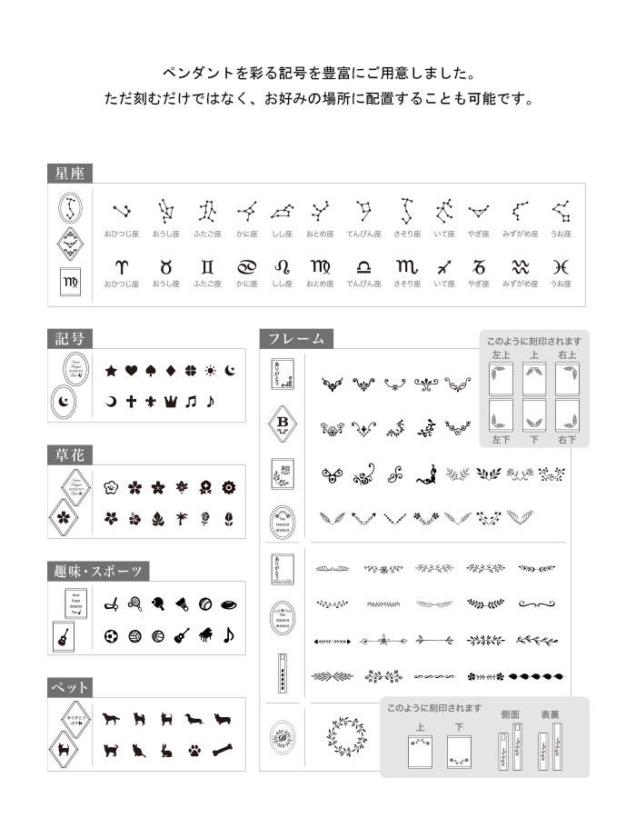 遺骨ペンダント Soul Jewelry Toulien トゥリアシリーズ 『グロリア』ステンレスタイプ