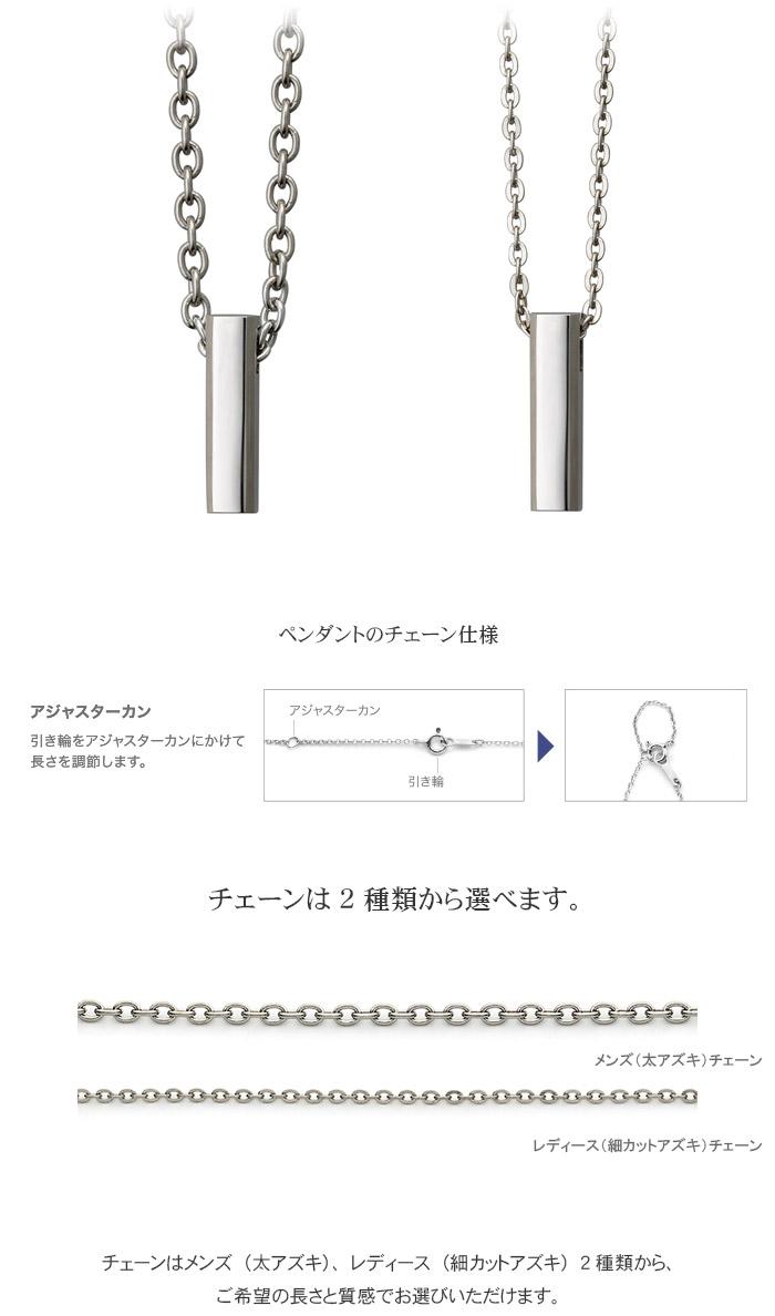 遺骨ペンダント Soul Jewelry Toulien トゥリアシリーズ 『スヴェルト』ステンレスタイプ