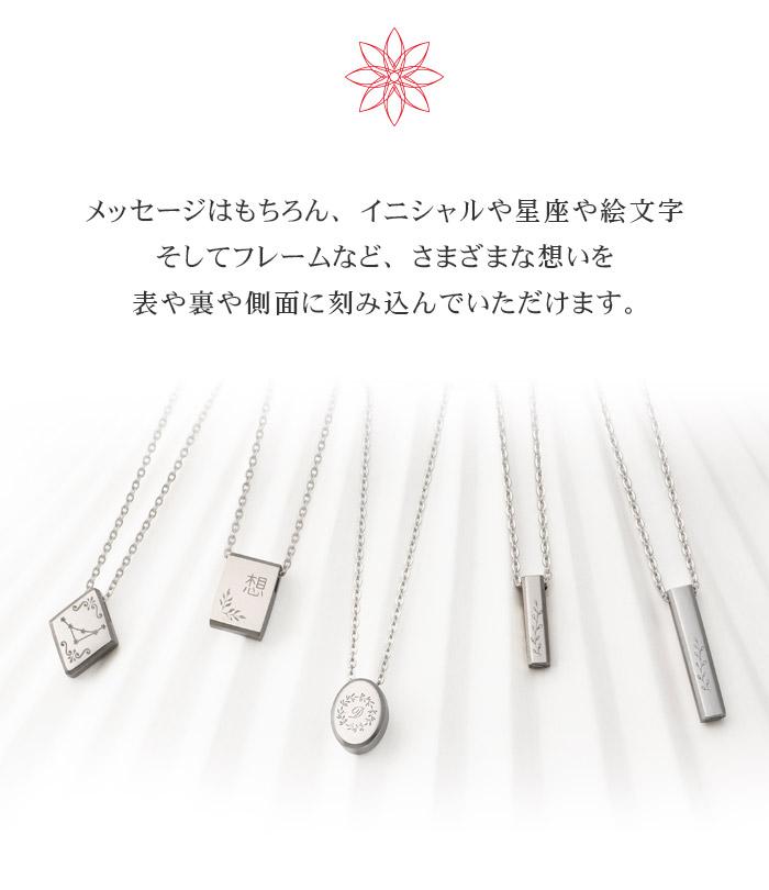 遺骨ペンダント Soul Jewelry Toulien トゥリアシリーズ 『スヴェルト』チタンタイプ