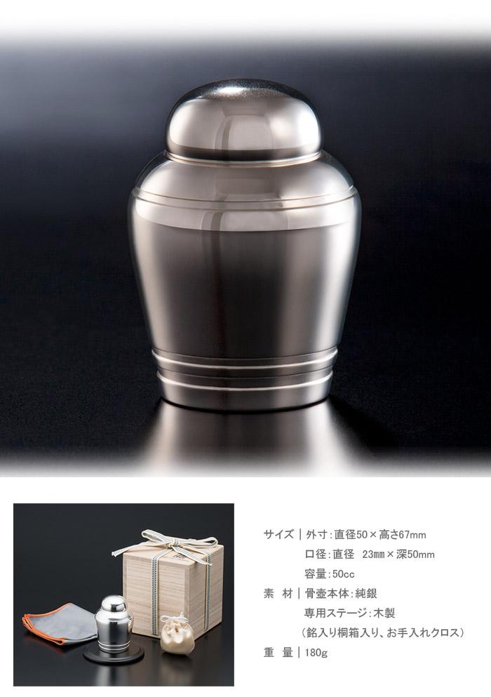 シンプルモダン純銀